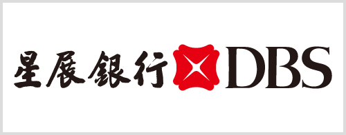 星展銀行(台灣)