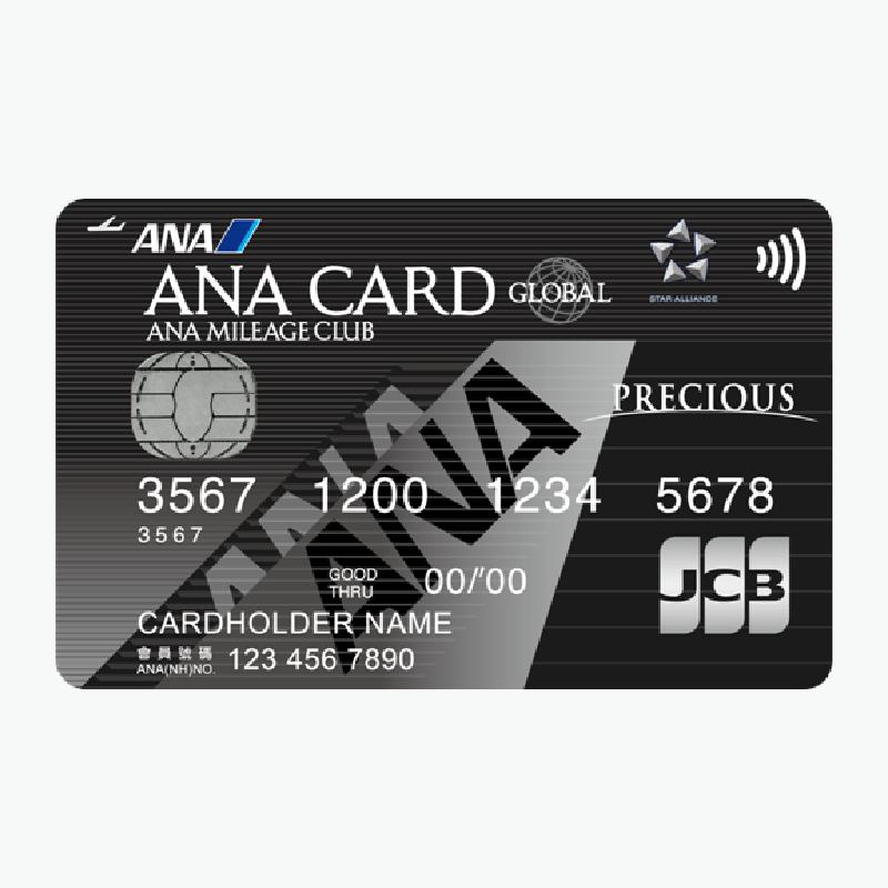 anacard-22.png