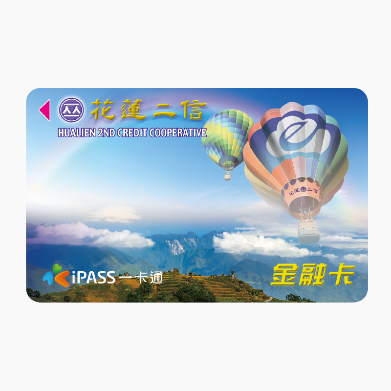 atmcard0829_1.png