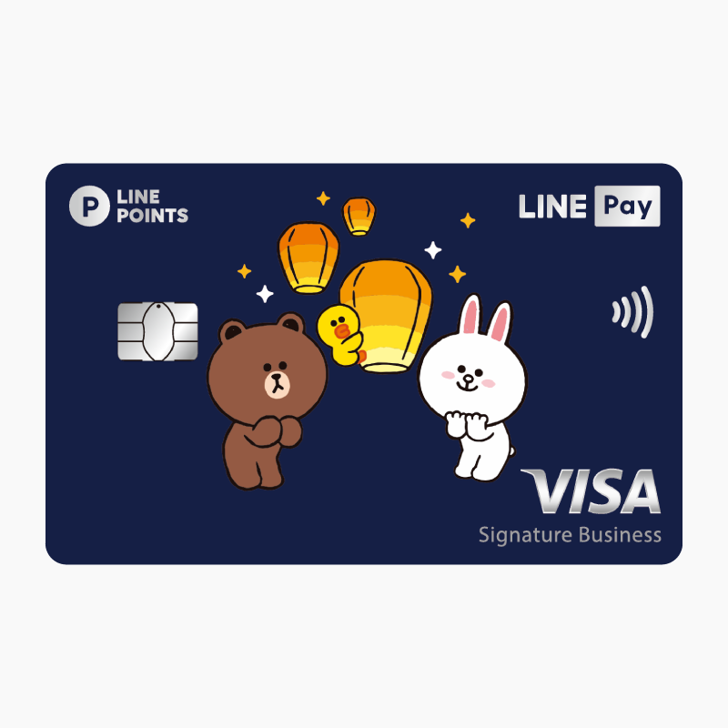 new_linepaycard-05.png