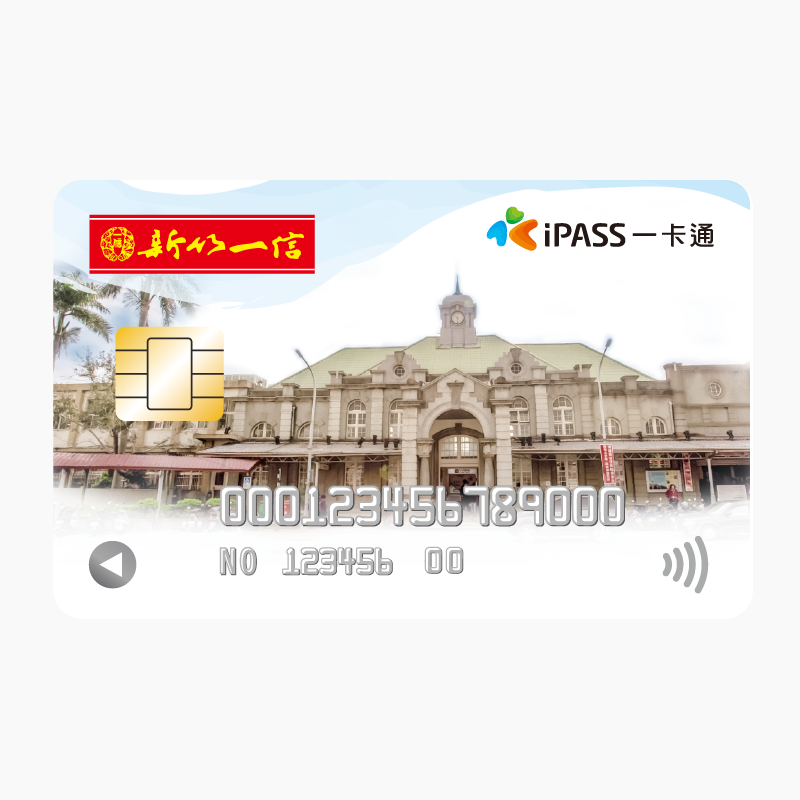 atmcard0829-03.png