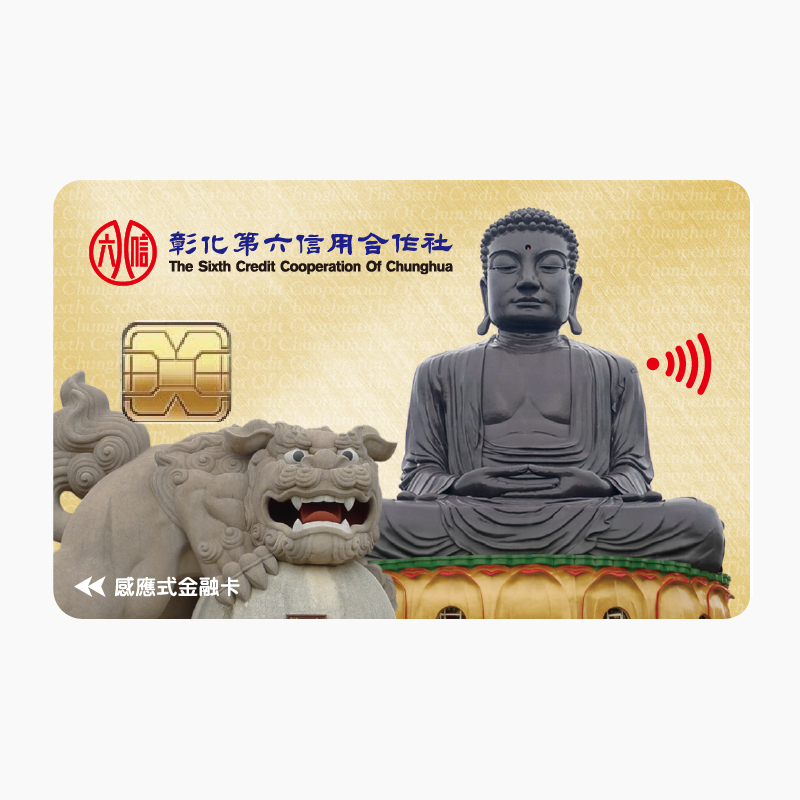 atmcard0829-02.png
