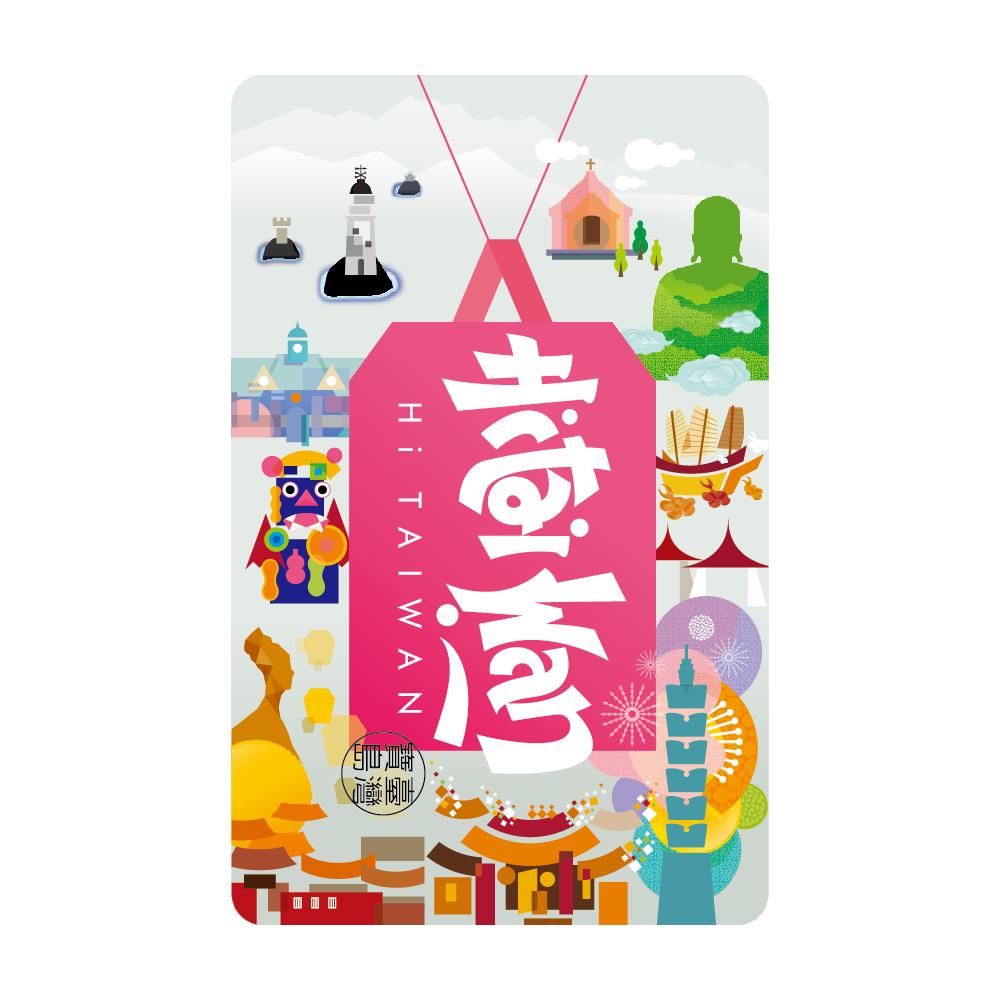 iPASS Card - Hi Taiwan
