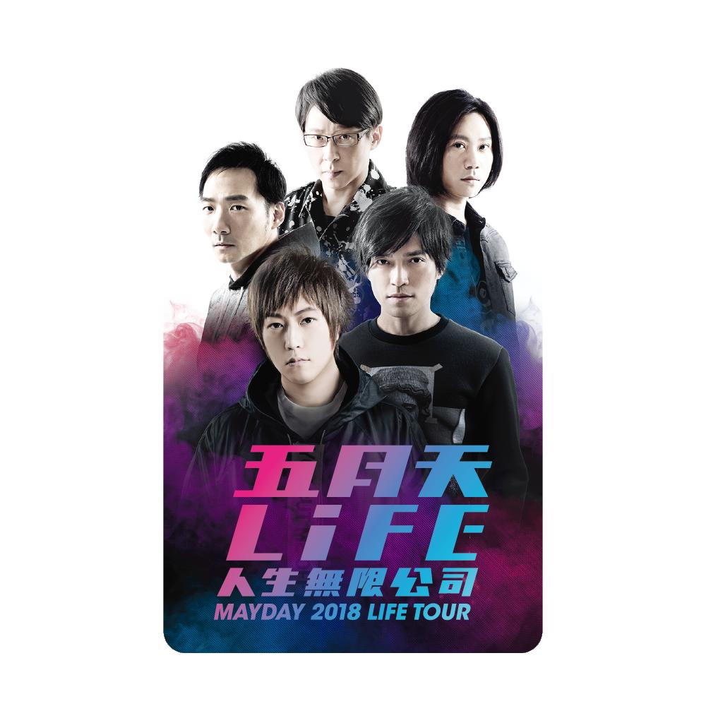 Mayday 2018 LIFE TOUR Card