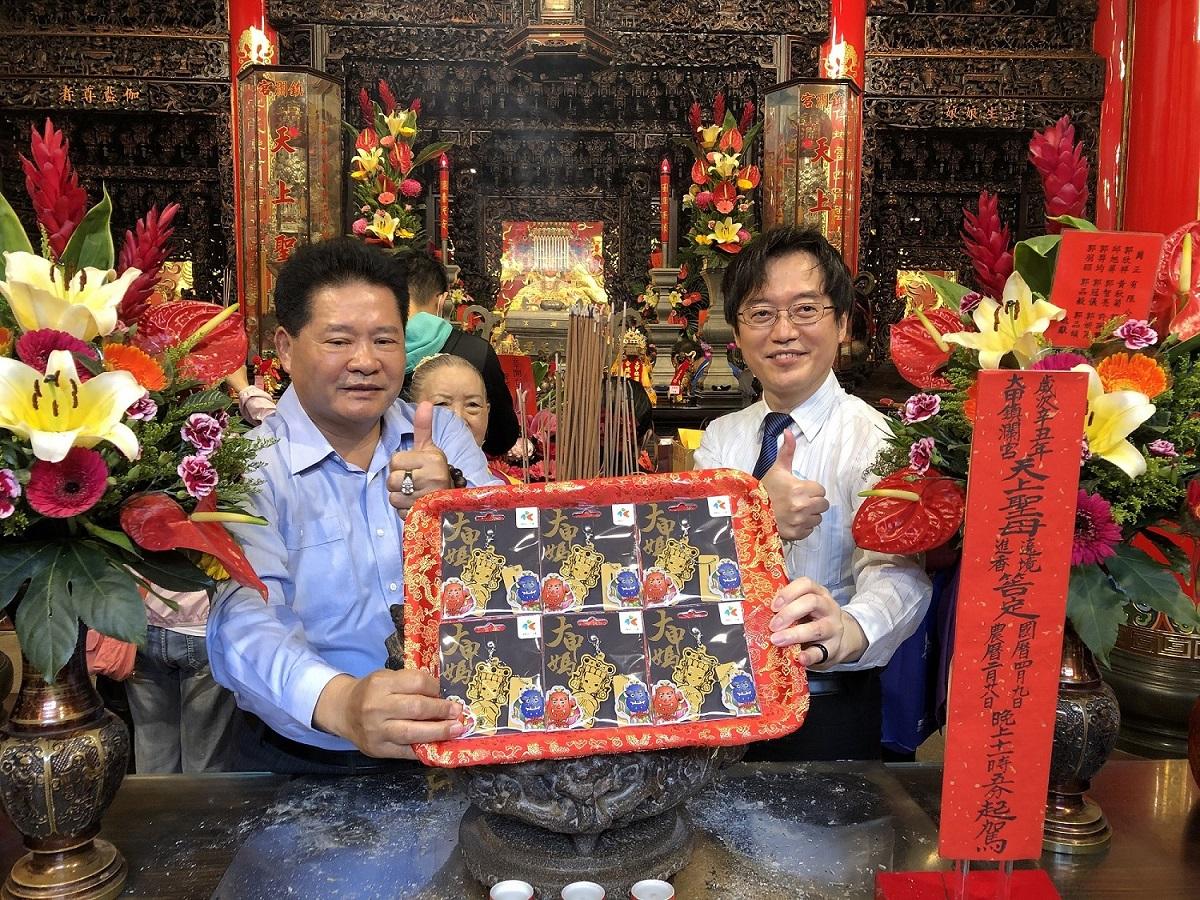 一卡通發金版媽祖紀念卡 由鎮瀾宮副董事長鄭銘坤與一卡通公司副總王治純主持過爐祈福儀式