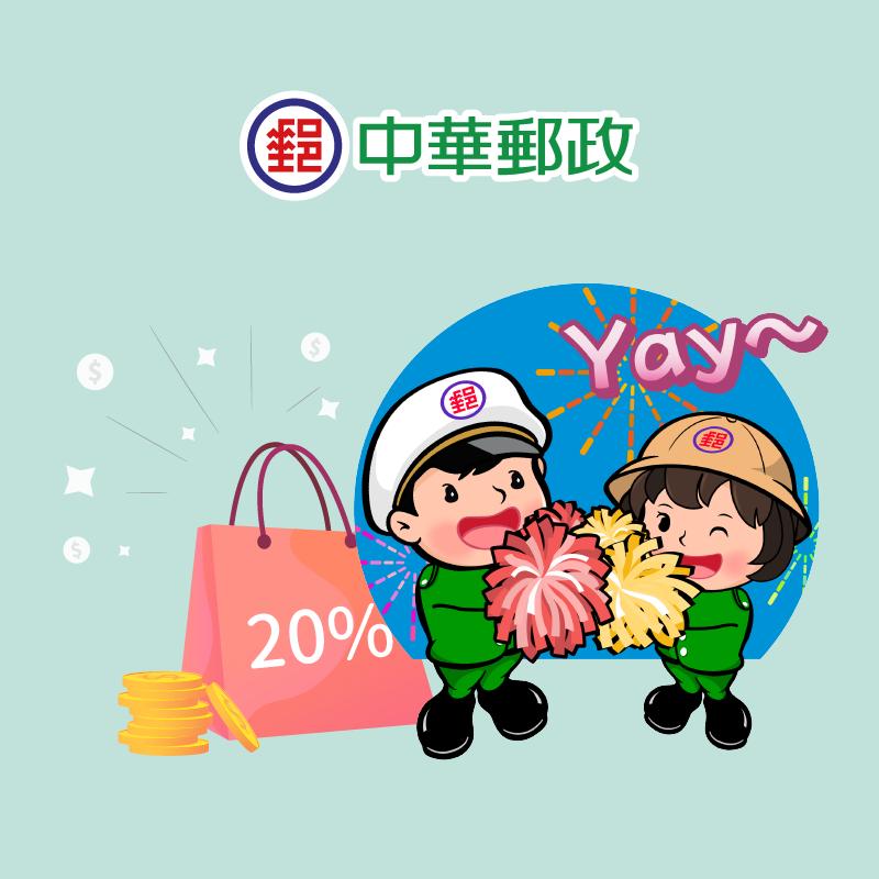 【指定校園商店】用 LINE Pay Money 付款享 20% 點數回饋!首次連結郵局帳戶再享 100 元!