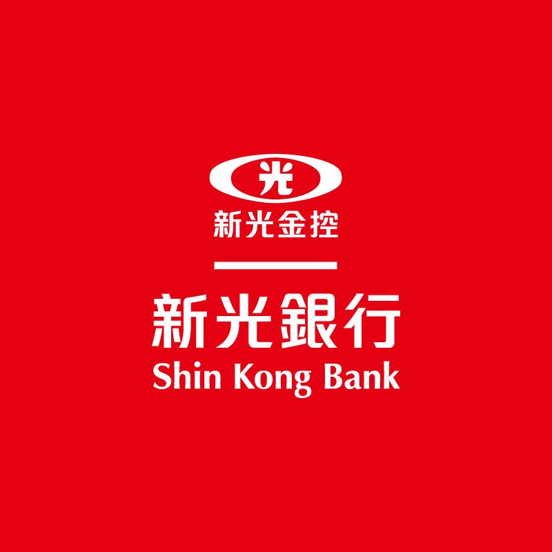 【生活繳費】LINE Pay Money 首次連結新光 OMNI-U 數存帳戶,最高享 7% 回饋