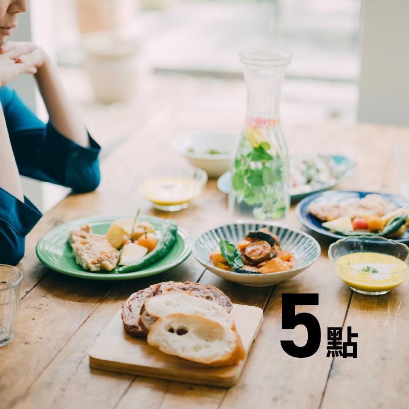 【指定早餐店】任一付款方式,單筆滿 $50 享 5 點回饋