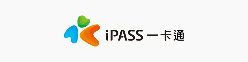 iPASS一卡通