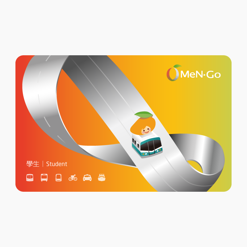 MenGo學生卡