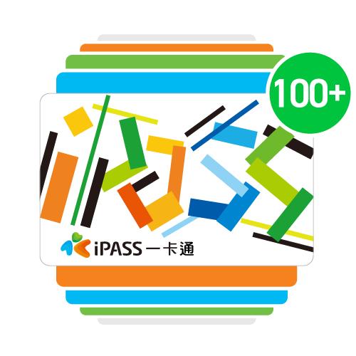 iPASS卡面多種選擇