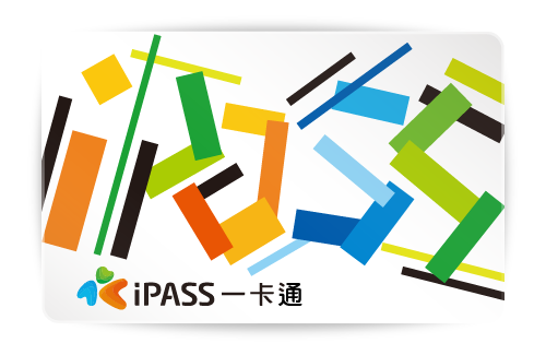 iPASS Card Adult