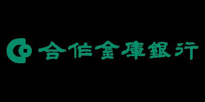 合作金庫銀行