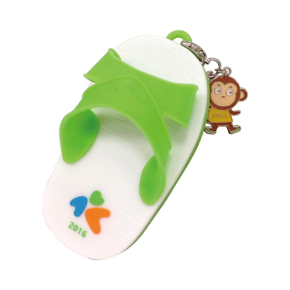 iPASS Card - Green Sandals