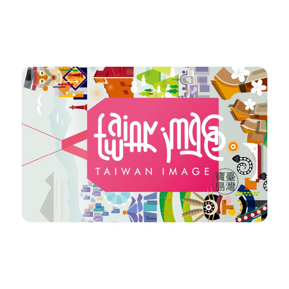 iPASS Card - Taiwan Image