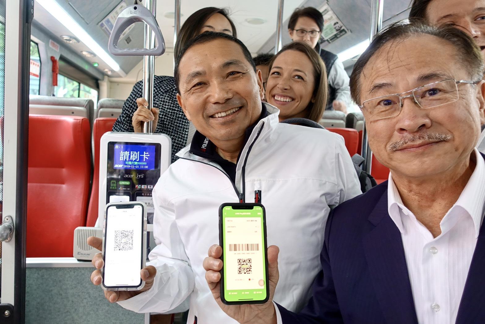 臺北客運觀光路線率先啟用LINE Pay掃碼搭車功能
