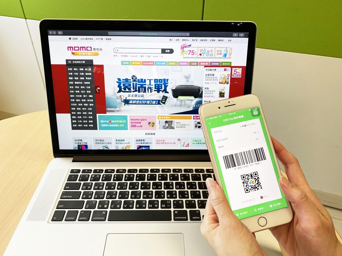 4/10起指定網購滿額15%點數回饋,限定平台每月17號最高17%