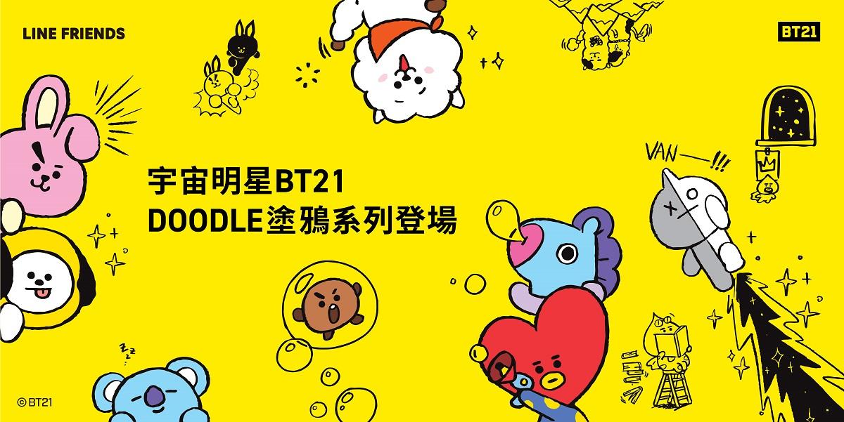 BT21 DOODLE 系列一卡通 Banner