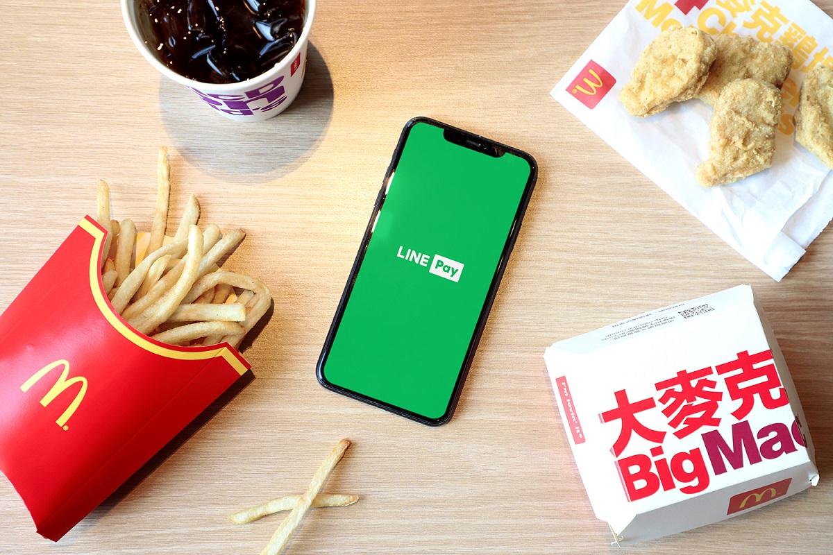 即日起麥當勞得來速、數位自助點餐機、餐廳櫃枱、McCafe旗艦專櫃均可用LINE Pay Money付款