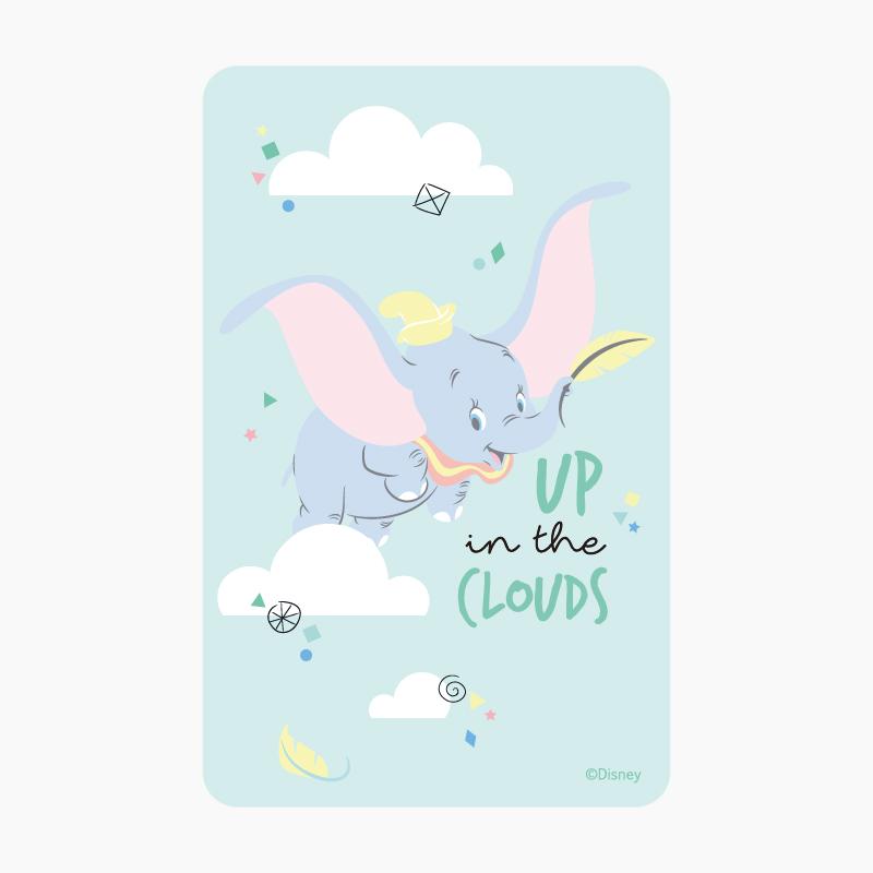 小飛象《翱翔》一卡通