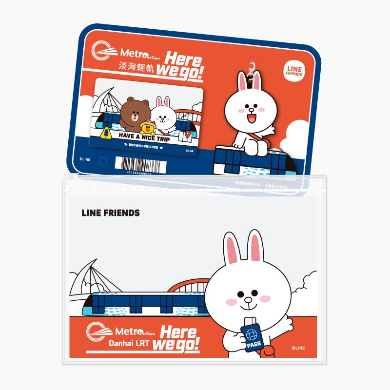淡海輕軌藍海線通車紀念一卡通套卡 - 兔兔