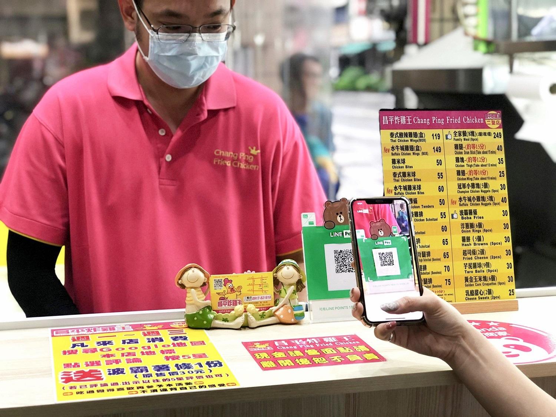 年貨採購用 LNE Pay Money 享優惠,嘉惠首用族攜銀行回饋最高 30%!