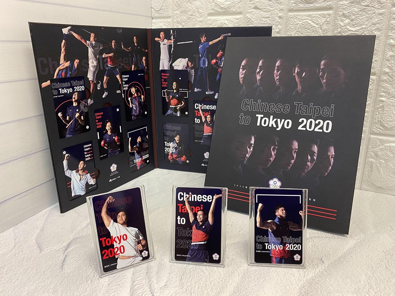 中華奧會與一卡通再攜手推金牌選手出征紀念套卡,邀全民一起成為中華隊為選手加油!