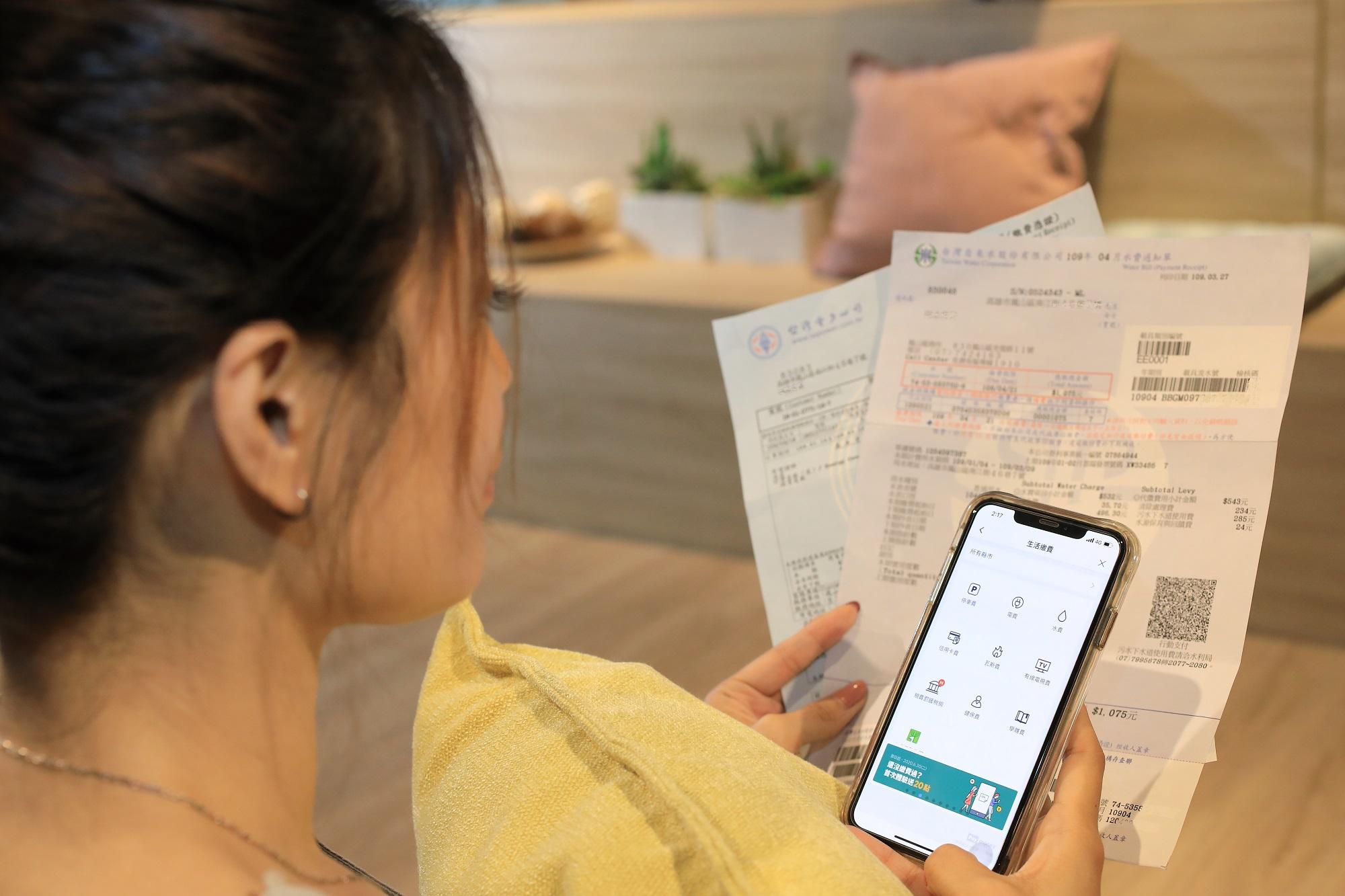 圖1_防疫神器LINE Pay Money繳費免接觸 WFH手機繳費超方便