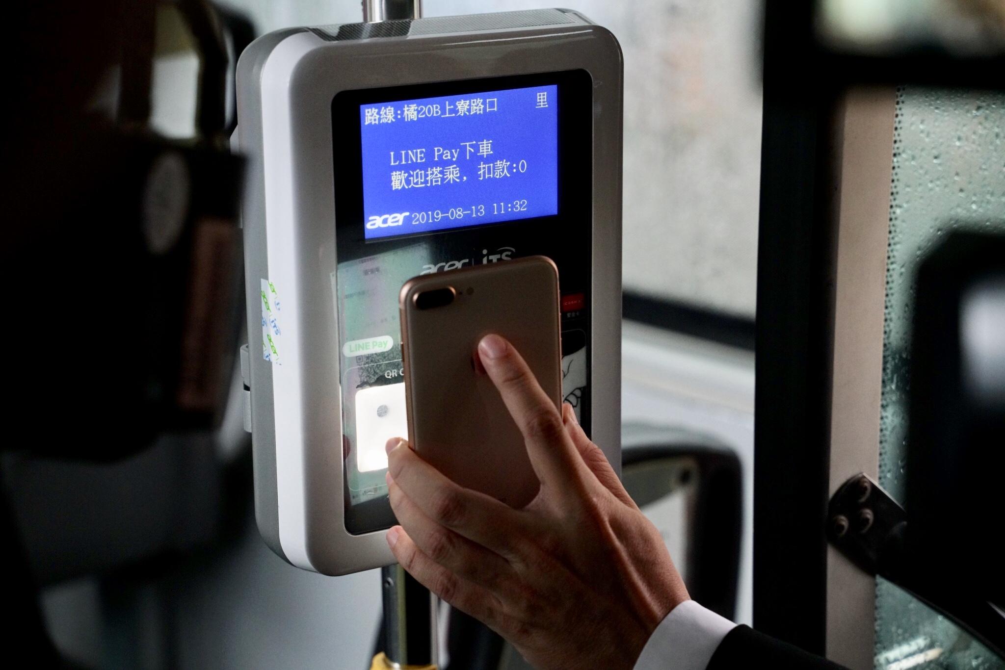 圖1_高市公車用LINE Pay Money乘車碼搭車免費
