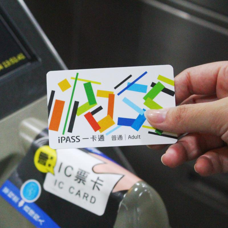 振興三倍券綁定一卡通設定「90天高捷無限搭乘」加贈222元!